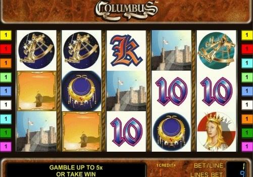 Футбол игровой автомат columbus описание телеграмм вулкан официальный