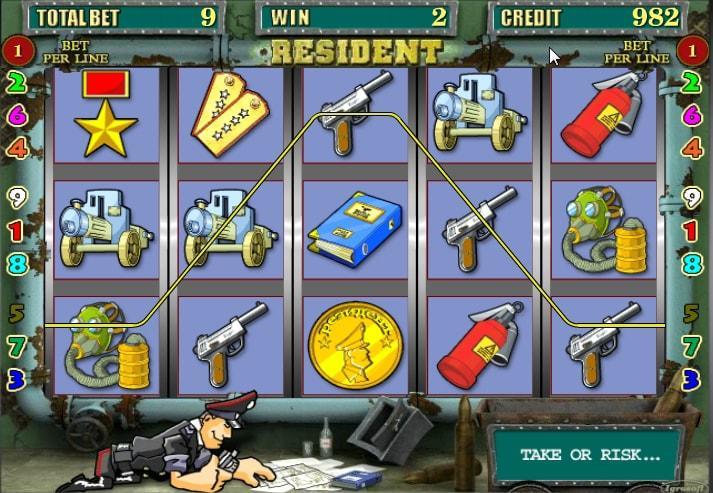 Игровые автоматы Resident с выводом реальных денег