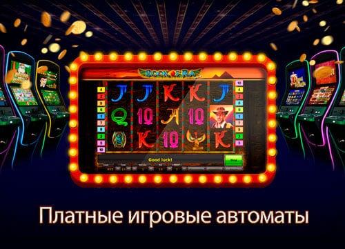 Игровые автоматы онлайн играть бесплатно и без регистрации свиньи