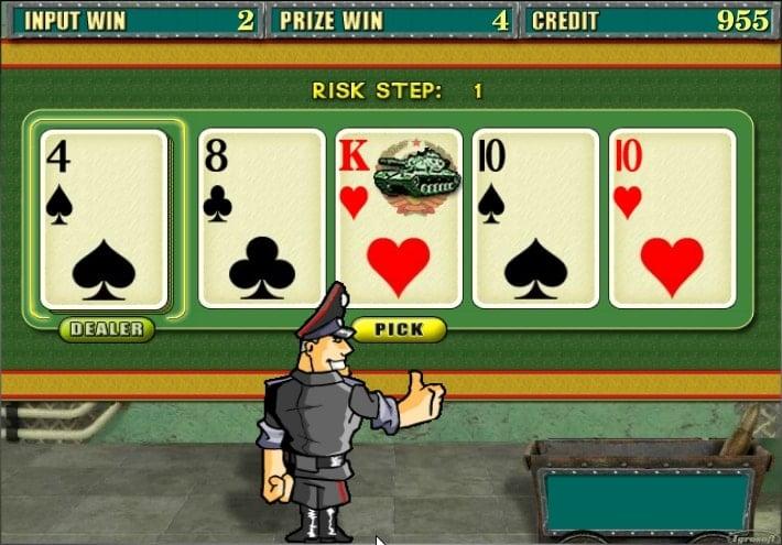 Игровой автомат Resident онлайн на деньги с выводом